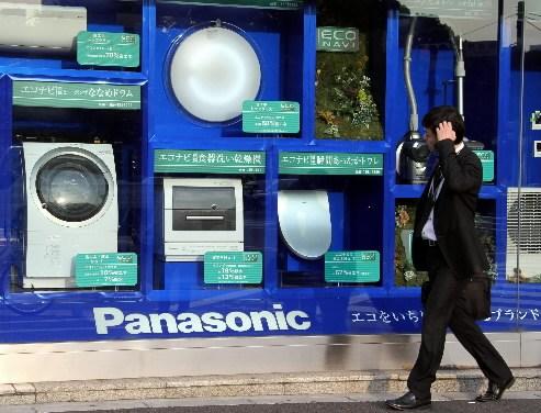 Według analityków spór o wyspy zaczyna uderzać w japońskie firmy działające w Chinach.