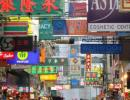 W Chinach nieletni mają zakaz wstępu do kościołów katolickich