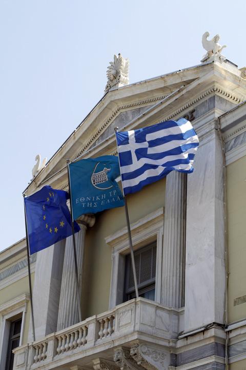 Flagi Unii Europejskiej, Banku Grecji i Grecji na siedzibie Banku Grecji w Atenach.