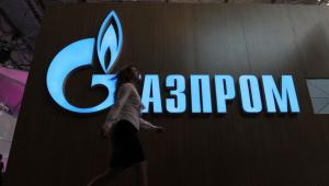 W tym roku dywersyfikacja nabrała tempa. Dominującym dostawcą gazu jest Rosja, ale jej znaczenie spada.