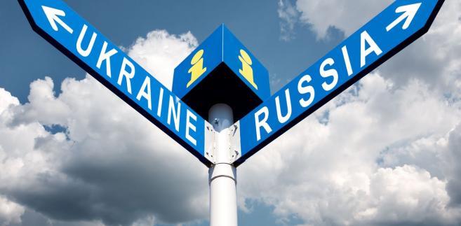 Kolejne porozumienie w sprawie Donbasu, o którym mówi we wtorek ambasada USA w Kijowie, zawarte zostało 12 lutego 2015 roku przez przywódców Niemiec, Francji, Ukrainy i Rosji.