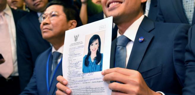 Zdjęcie Ubolratany Mahidol na dokumencie potwierdzającym nominację