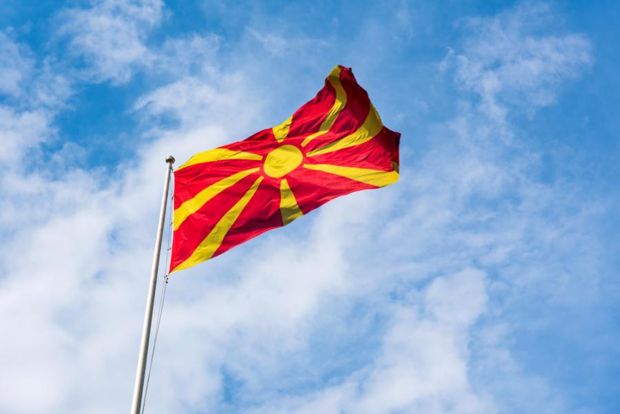 Republika Macedonii Północnej