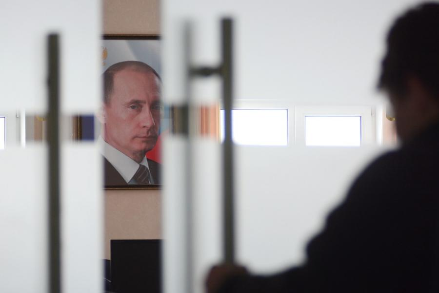 Rosja Putin