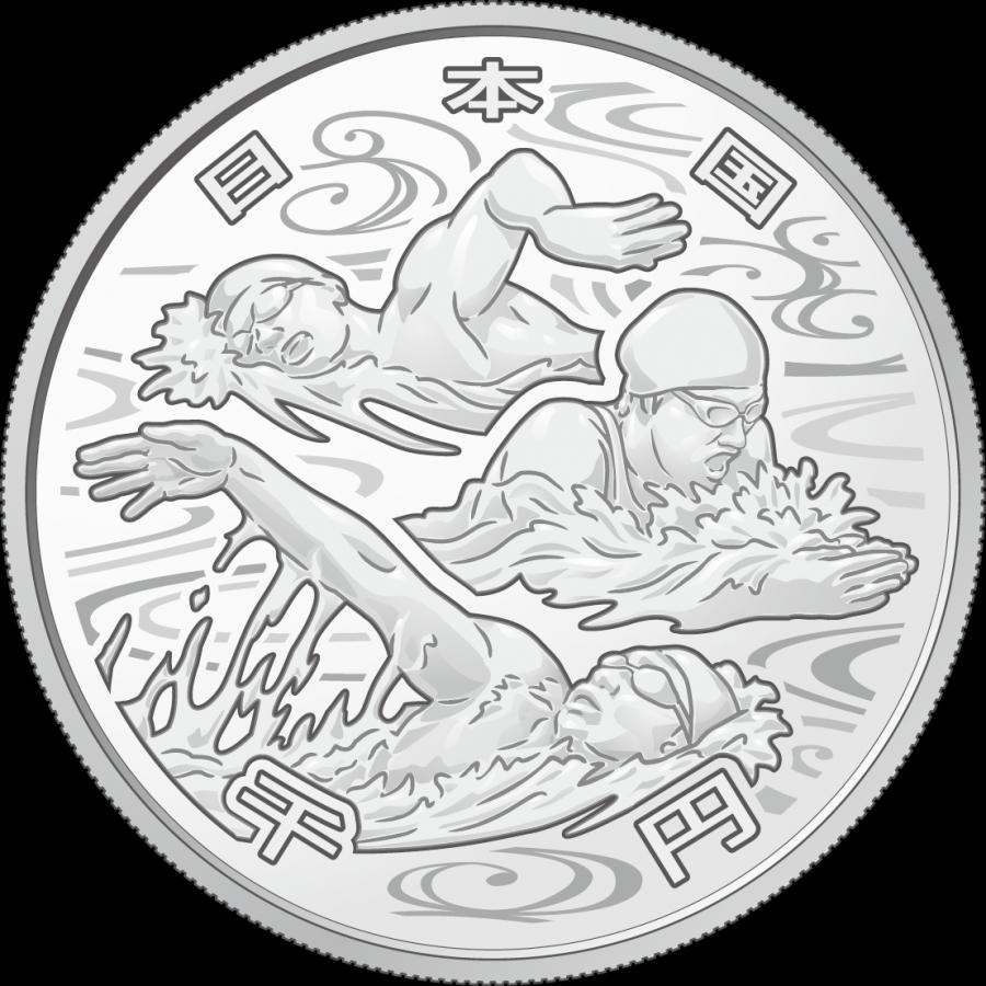 Letnie Igrzyska Olimpijskie Tokio 2020 - moneta srebrna