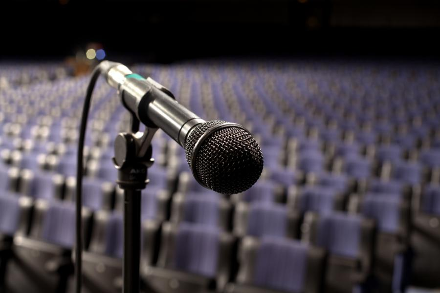 pusta sala koncertowa