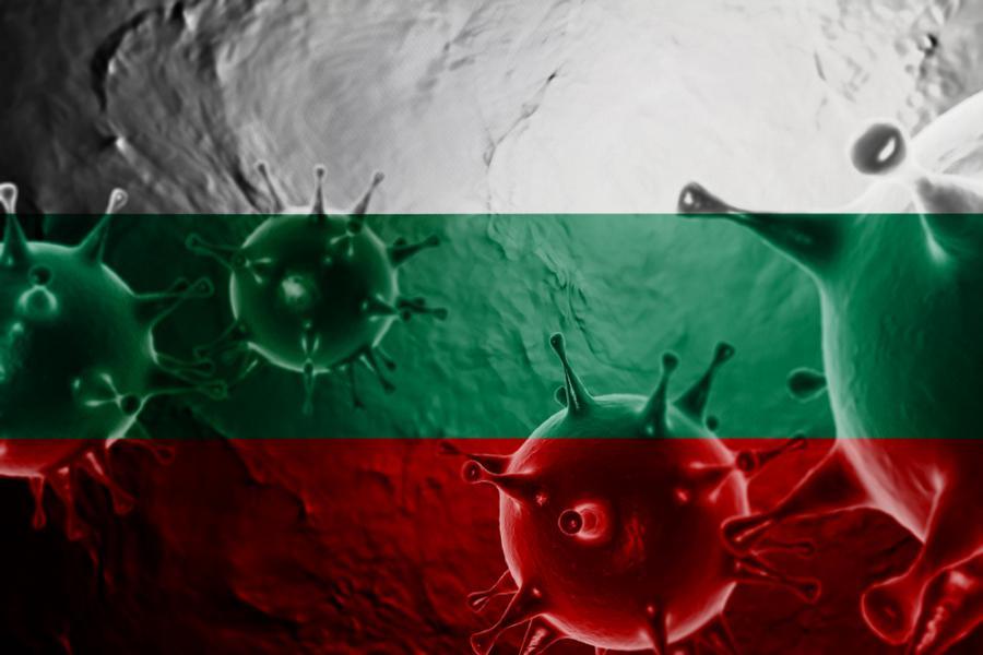 Koronawirus. Bułgaria