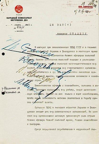 Notatka szefa NKWD Ławrentina Berii do Józefa Stalina z propozycją wymordowania polskich jeńców z marca 1940 roku z podpisami: Stalina, Woroszyłowa, Mołotowa, i Mikojana. Kolorowy skan pierwszej strony z oryginalnego dokumentu.