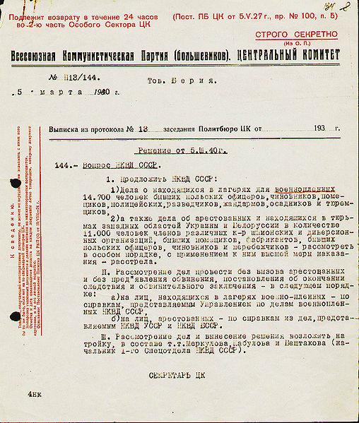 Wyciąg z protokołu nr 13 posiedzeń Biura Politycznego - Decyzja w sprawie wymordowania polskich jeńców wojennych i więźniów. Zgoda i jednocześnie polecenie wykonania uprzedniej propozycji Ławrentina Berii.