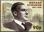 """Pisarz Bułhakow to pisarz Bułgakow. """"Mistrza i Małgorzatę"""" napisał dla bezbożników"""